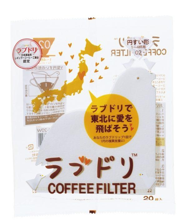 Hario V60 Dripper 02 Love Bird Filter Papir